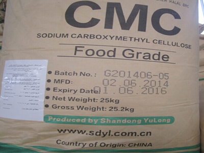 CARBOXYL METHYL CELLULOSE – CMC TQ – CMC NHẬT – CMC SUNROSE